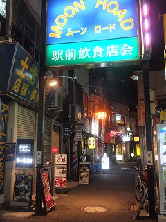 nakano-street103.jpg