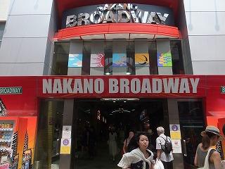 nakano-street108.jpg