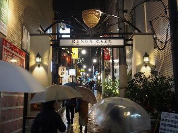 nakano-street116.jpg