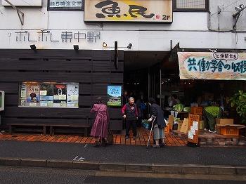 nakano-street117.jpg