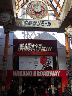 nakano-street120.jpg