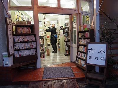 nakano-street122.jpg