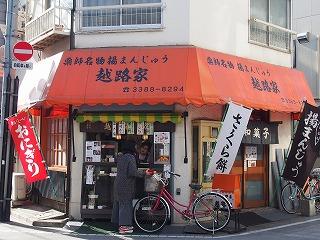 nakano-street123.jpg