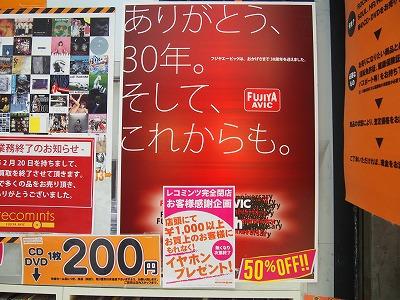 nakano-street126.jpg