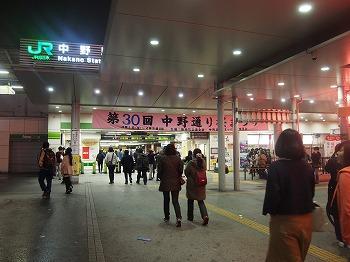 nakano-street127.jpg