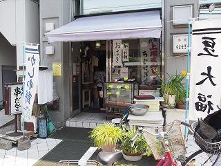 nakano-street149.jpg