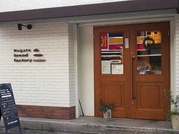 nakano-street152.jpg