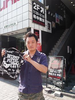 nakano-street157.jpg