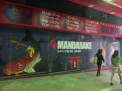nakano-street158.jpg