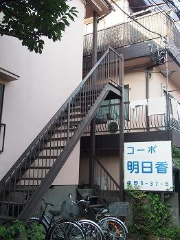 nakano-street159.jpg