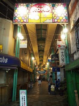 nakano-street162.jpg