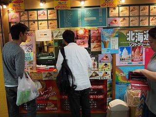 nakano-street88.jpg