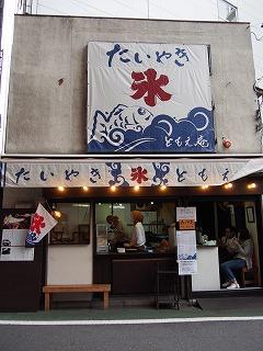 nakano-street90.jpg