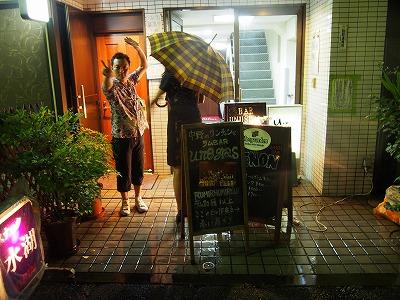 nakano-street92.jpg