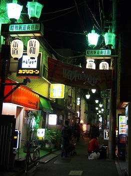 nakano-street98.jpg
