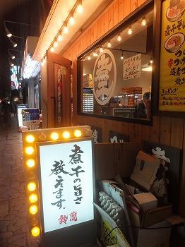 nakano-suzuran1.jpg