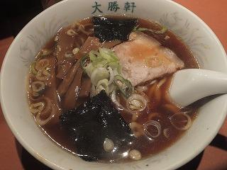 nakano-taisyoken29.jpg