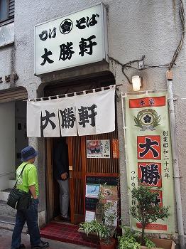 nakano-taisyoken31.jpg