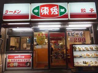 nakano-toshu5.jpg