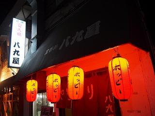 nakano-yakuya3.jpg