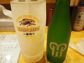 nogata-akimotoya2.jpg