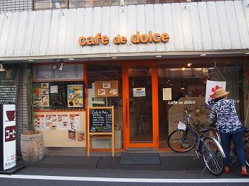 nogata-cafe-de-dolce1.jpg