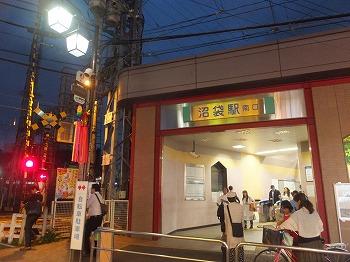numabukuro-street2.jpg