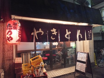 numabukuro-tatsuya1.jpg