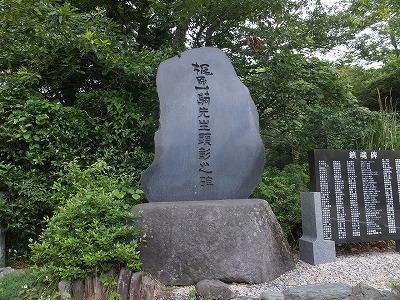 omuroyama-ikki-dojo3.jpg