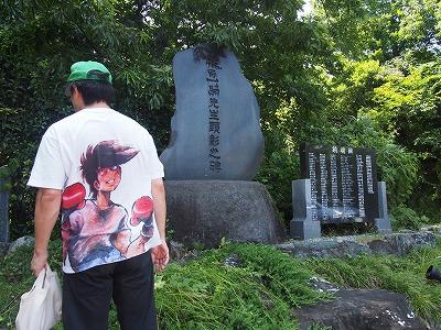 omuroyama-ikki-dojo9.jpg