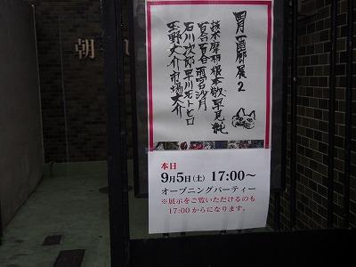 poster-haris-gallery50.jpg
