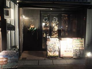 saginomiya-home1.jpg