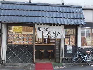 saginomiya-musashino21.jpg