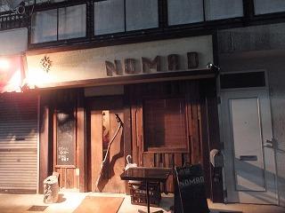 saginomiya-nomad22.jpg