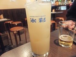 saginomiya-shimonya34.jpg