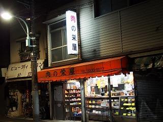 saginomiya-street41.jpg