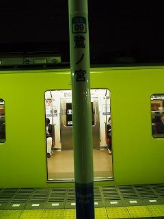 saginomiya-street44.jpg