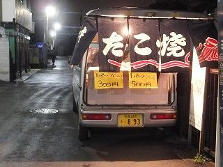 saginomiya-street47.jpg