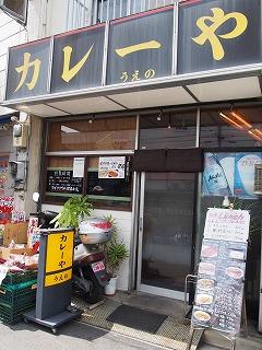 saginomiya-ueno14.jpg