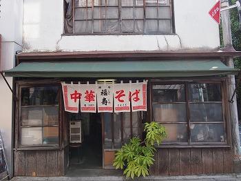 sasazuka-fukuju1.jpg