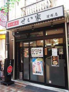 sasazuka-seiya7.jpg