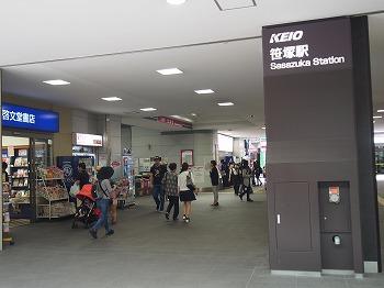 sasazuka-street4.jpg