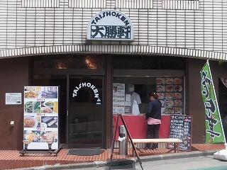 shibuya-TAISYOKEN1.jpg