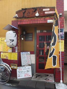 shibuya-ahoaho1.jpg
