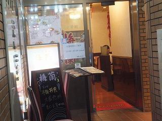 shibuya-bairan23.jpg