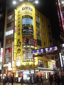 shibuya-bariki1.jpg