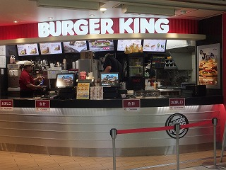 shibuya-burger-king12.jpg