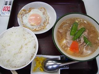 shibuya-chouraku2.jpg