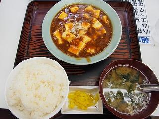 shibuya-chouraku3.jpg