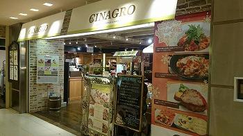 shibuya-cinagro1.jpg